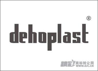17-0049 DEHO PLAST;DEHO