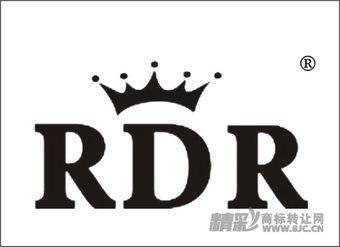 19-0090 RDR