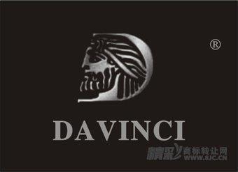 19-0378 DAVINCI