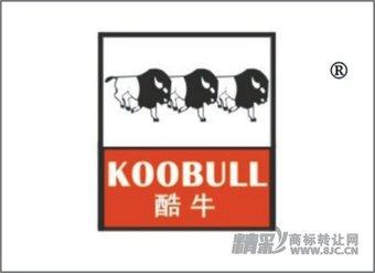 20-0179 酷牛