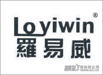 20-0353 罗易威 LOYIWIN