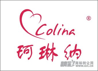 26-0050 珂琳纳COLINA