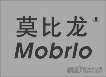 26-0052 莫比龙