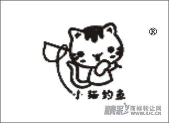 28-0068 小猫钓鱼
