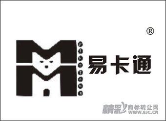 28-0098 易卡通