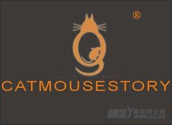 28-0160 猫鼠童话