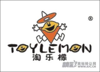 28-0191 TOYLEMON