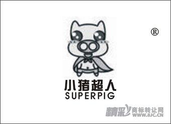 28-0299 小猪超人