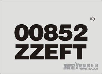 28-0346 00852 ZZEFT