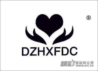 36-0223 DZHXFDC