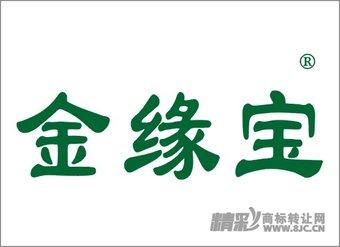 36-0224 金缘宝