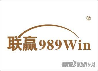 38-0057 联赢
