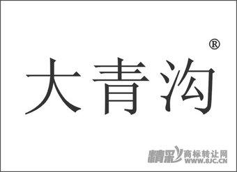 39-0155 大青沟