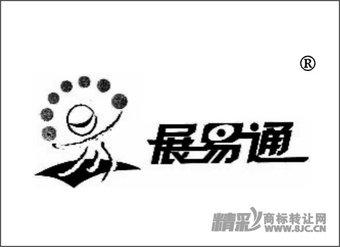 40-0036 展易通(图+字)