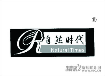 41-0197 自然时代