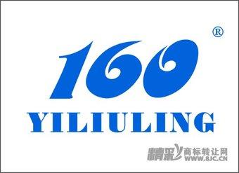 42-0135 YILIULING