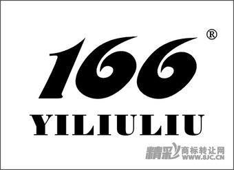 42-0136 YILIULIU