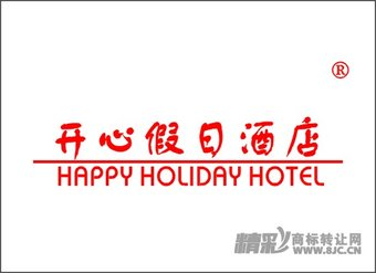 42-0182 开心假日酒店