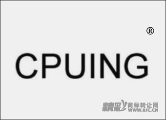 42-0185 CPUING