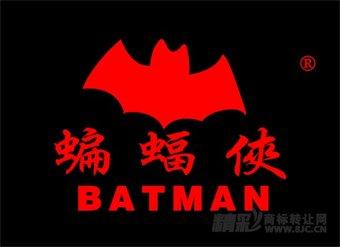 45-0062 蝙蝠侠