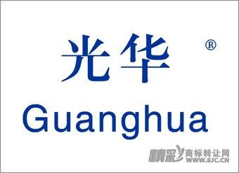 45-0086 光华Guanghua