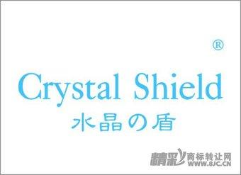 03-1055 水晶の盾