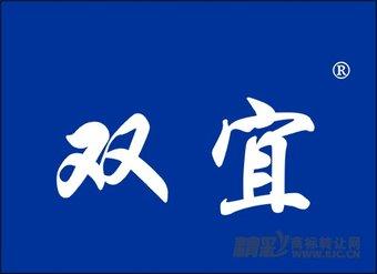 03-1314 双宜