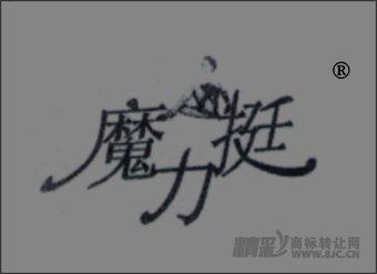 03-1413 魔力挺