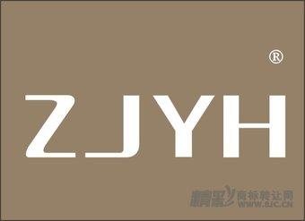 11-1722 ZJYH
