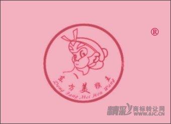 11-1927 东方美猴王
