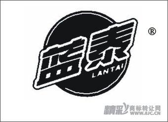 32-0299 蓝泰
