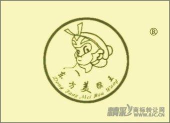 32-0707 东方美猴王