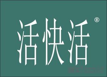 32-0857 活快活