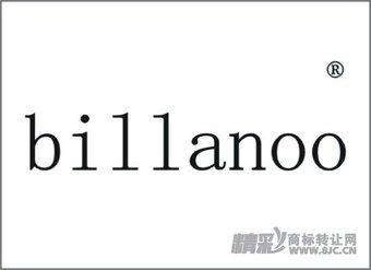 32-0997 billanoo