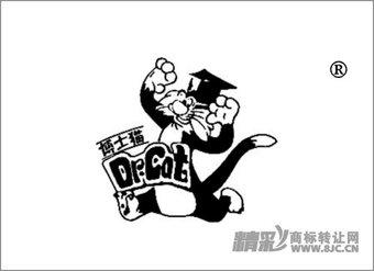35-0531 博士猫