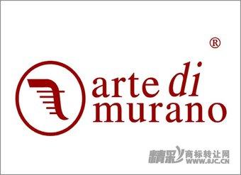 35-1120 ARTE DI MURANO