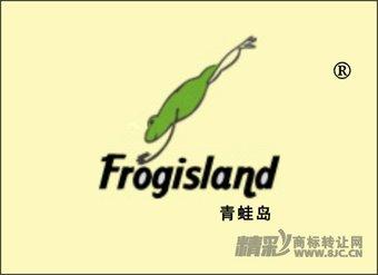 18-1866 青蛙岛
