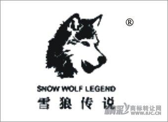 24-0511 雪狼传说
