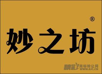 24-0759 妙之坊