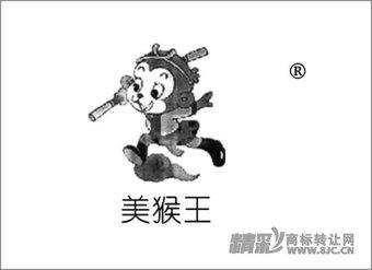 24-0800 美猴王