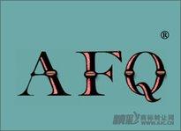 成功案例:AFQ
