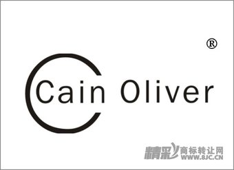 25-12138 CCAIN OLIVER