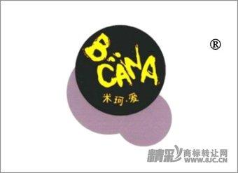 25-12739 米珂爱   BCANA