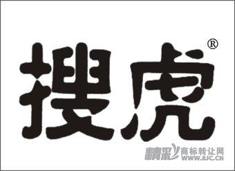 25-13025 搜虎