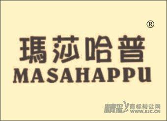 25-15217 玛莎哈普