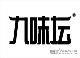 29-0516 九味坛