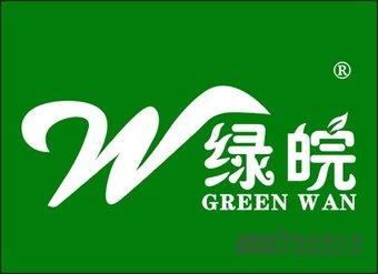 29-1081 绿皖Greenwan