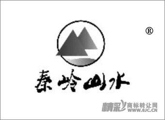 29-1128 秦岭山水