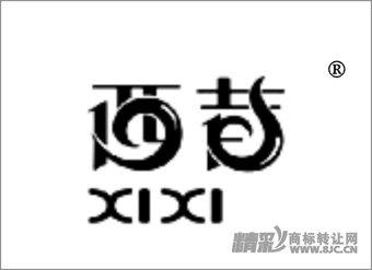 29-1142 西昔