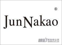 JUNNAKAO商标转让
